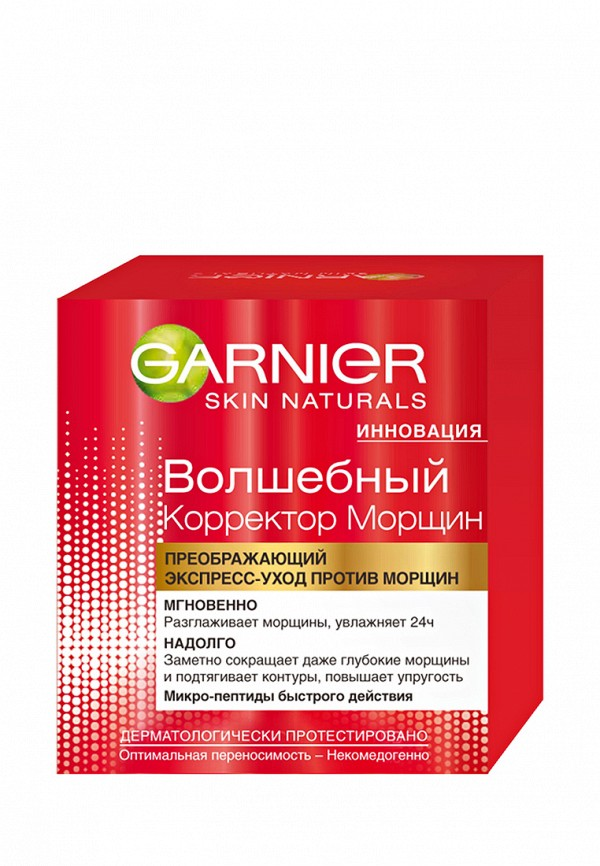 Крем Garnier Garnier GA002LWFQY87 garnier