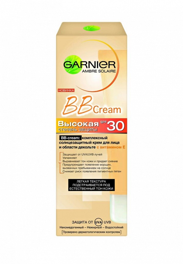 BB-Крем Garnier Garnier GA002LWFQZ00 bb крем garnier garnier ga002lwfjw95