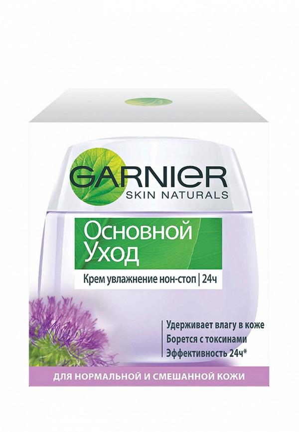 Крем для лица Garnier Garnier GA002LWIVR50 крем garnier garnier ga002lwivr50