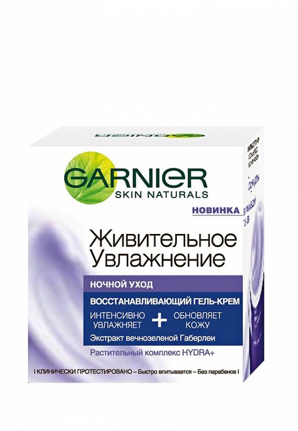 Крем для лица Garnier Garnier GA002LWIVR52 дезодорант garnier термозащита женский