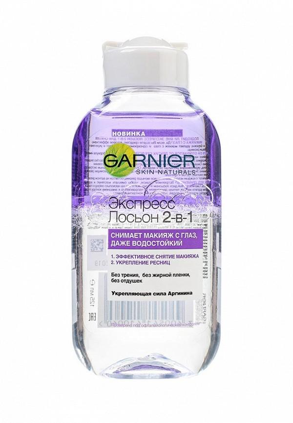 Лосьон для лица Garnier Garnier GA002LWIVR68 garnier
