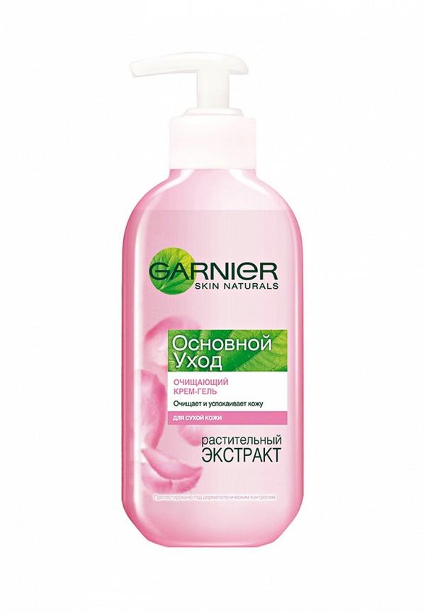 Крем для лица Garnier Garnier GA002LWIVR69 крем garnier garnier ga002lwivr50