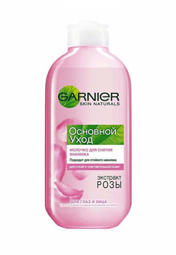Молочко Garnier для снятия макияжа для лица и глаз Основной уход, для сухой и чувствительной кожи, 200 мл