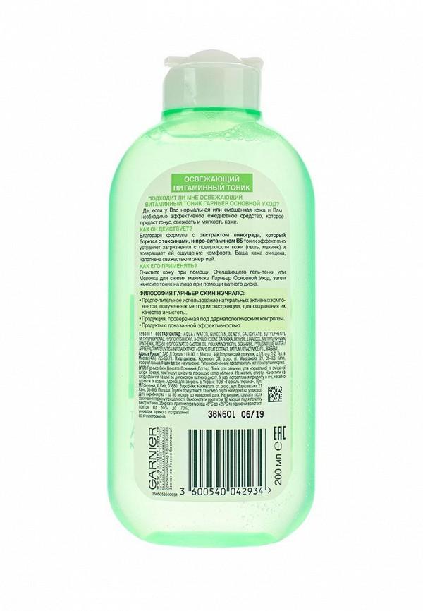 Тоник Garnier для лица Основной уход, Очищение, освежающий, витаминный, 200 мл