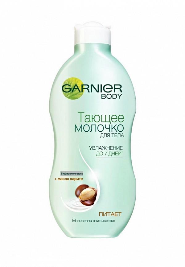 Молочко Garnier Тающее для тела, с бифидокомплексом и маслом карите, питющее, 250 мл