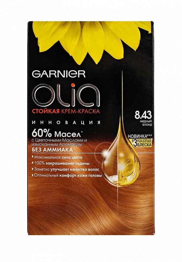 Краска для волос Garnier Garnier GA002LWIVR85