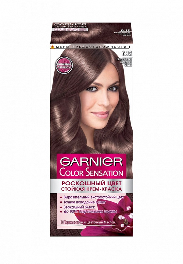 Краска для волос Garnier Garnier GA002LWIVS02 краска для волос garnier garnier ga002lwivs54