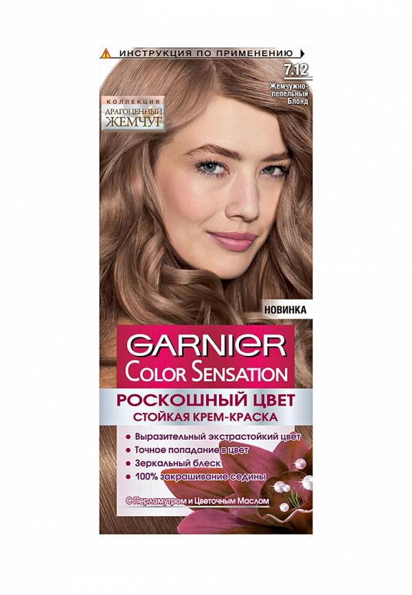 Краска для волос Garnier Garnier GA002LWIVS04 garnier