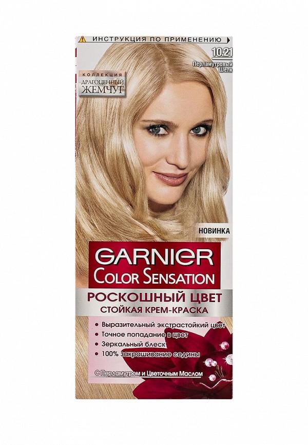 Краска для волос Garnier Garnier GA002LWIVS06 garnier