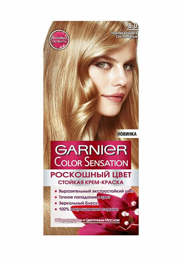 Краска для волос Garnier Garnier GA002LWIVS11 краска для волос garnier garnier ga002lwivs26