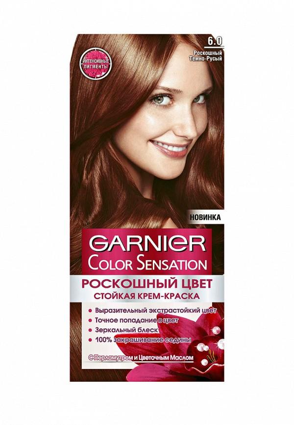 Краска для волос Garnier Garnier GA002LWIVS12 краска для волос garnier garnier ga002lwivs26