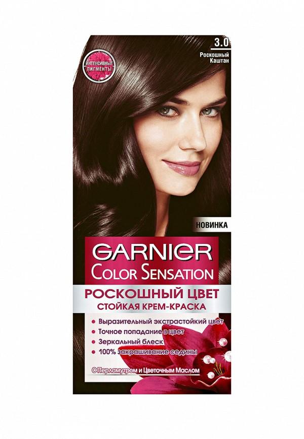 Краска для волос Garnier Garnier GA002LWIVS14 garnier