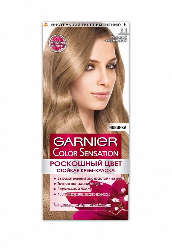 Краска для волос Garnier Garnier GA002LWIVS20