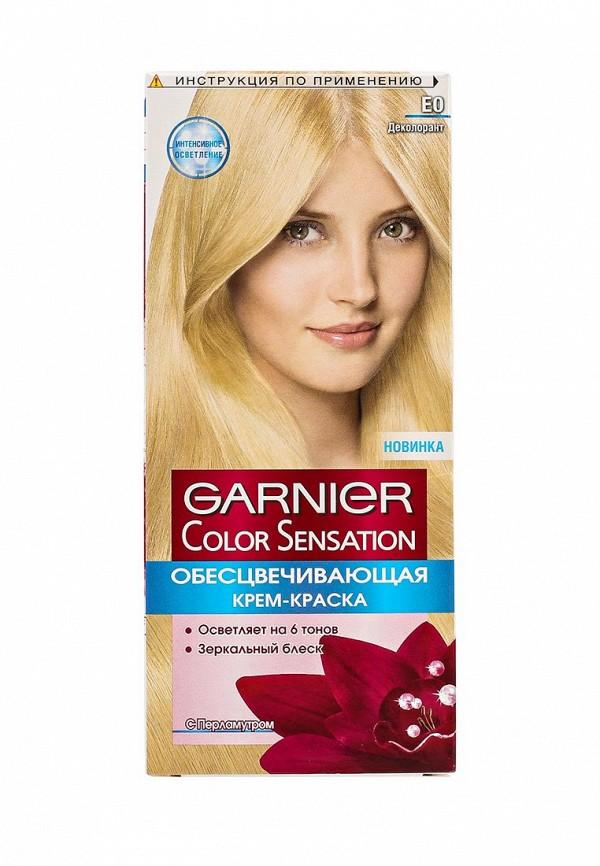 Краска для волос Garnier Garnier GA002LWIVS22 краска для волос garnier garnier ga002lwivs54