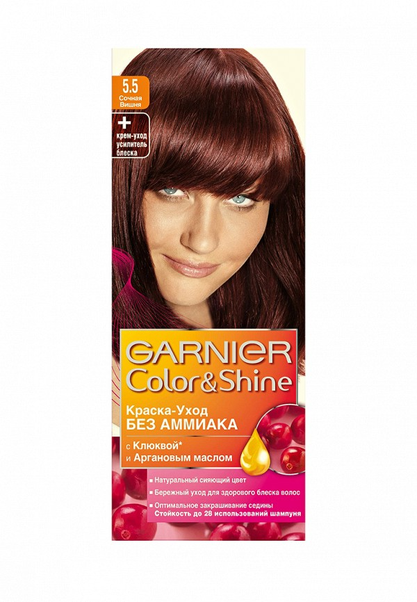 Краска для волос Garnier Garnier GA002LWIVS24 краска для волос garnier garnier ga002lwivs54