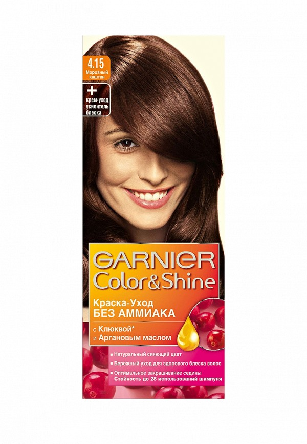 Краска для волос Garnier Garnier GA002LWIVS27 краска для волос garnier garnier ga002lwivs54