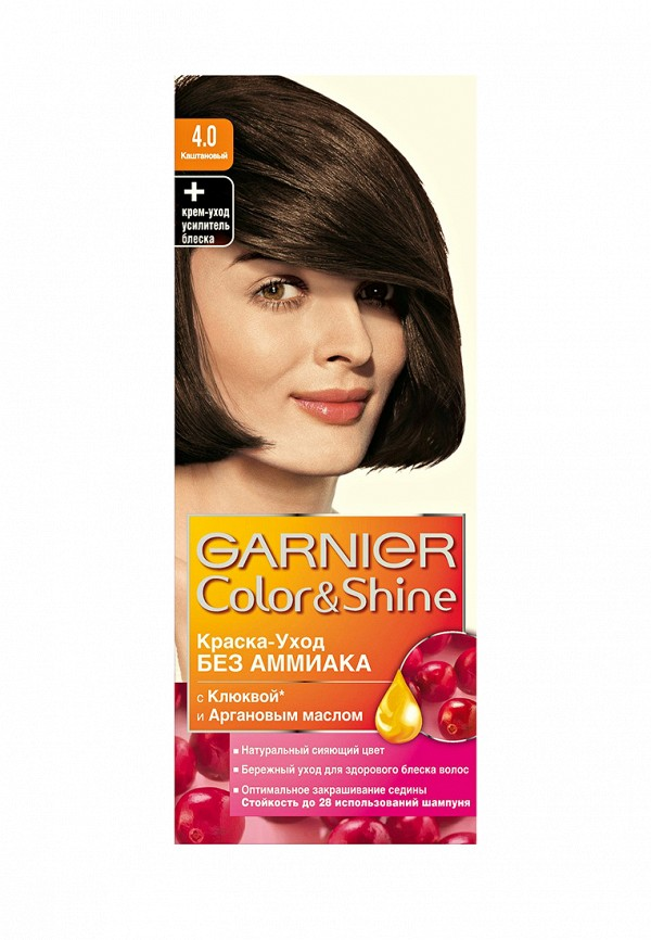 Краска для волос Garnier Garnier GA002LWIVS29 краска для волос garnier garnier ga002lwivs26
