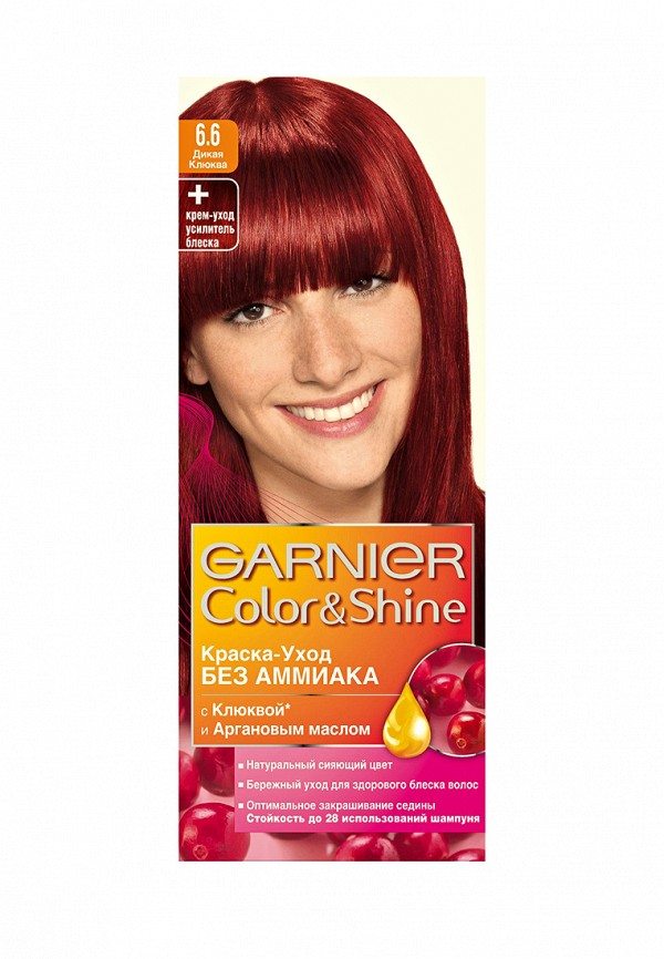 Краска для волос Garnier Garnier GA002LWIVS35 garnier