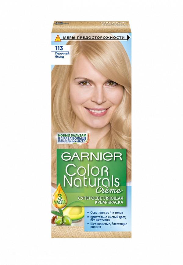 Краска для волос Garnier Garnier GA002LWIVS39 краска для волос garnier garnier ga002lwivs54