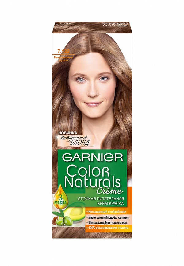 Краска для волос Garnier Garnier GA002LWIVS40 краска для волос garnier garnier ga002lwivs54