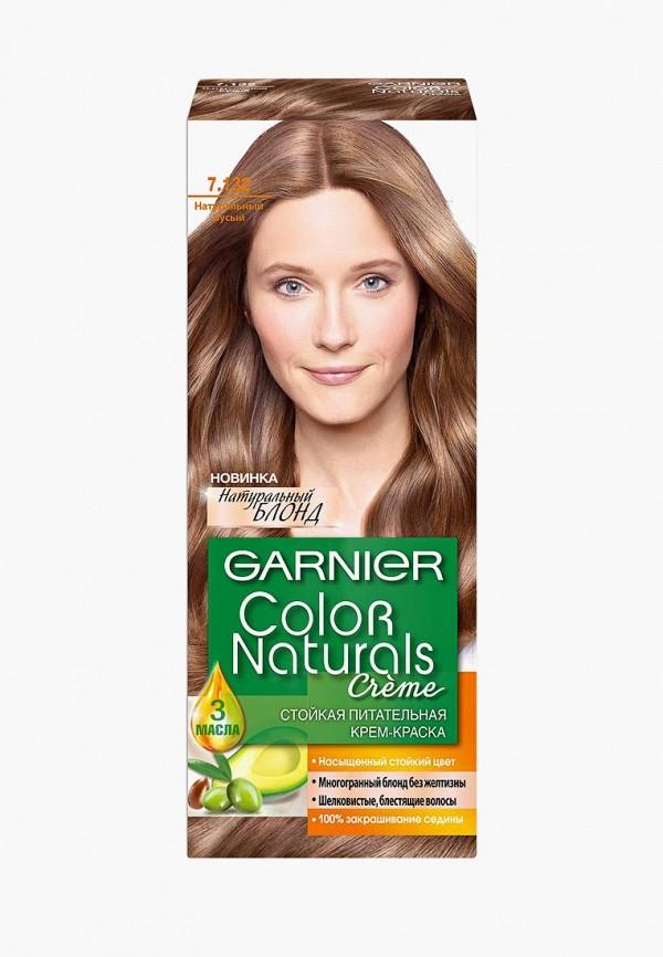 Краска для волос Garnier Garnier GA002LWIVS40 краска для волос garnier garnier ga002lwivr88