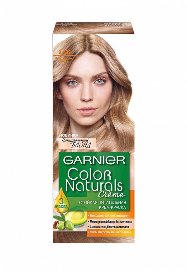 Краска для волос Garnier Garnier GA002LWIVS42 краска для волос garnier garnier ga002lwivs54