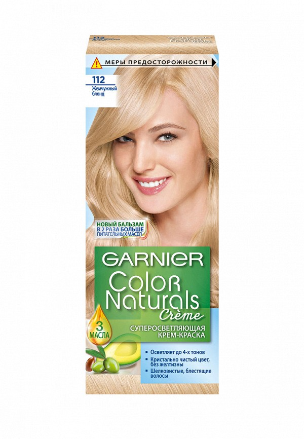 Краска для волос Garnier Garnier GA002LWIVS43