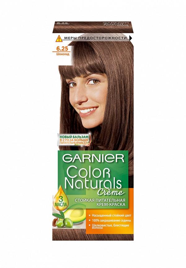 Краска для волос Garnier Garnier GA002LWIVS49