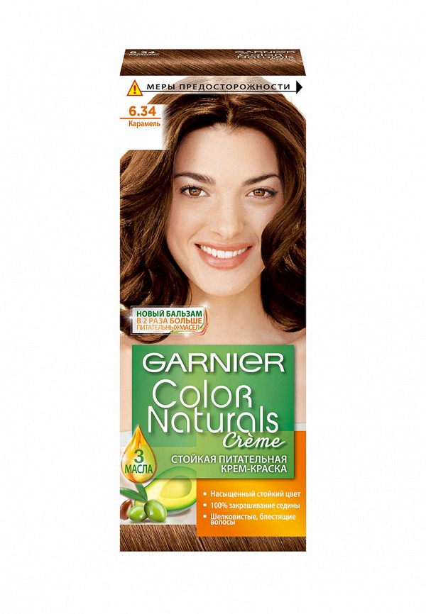 Краска для волос Garnier Garnier GA002LWIVS51 garnier