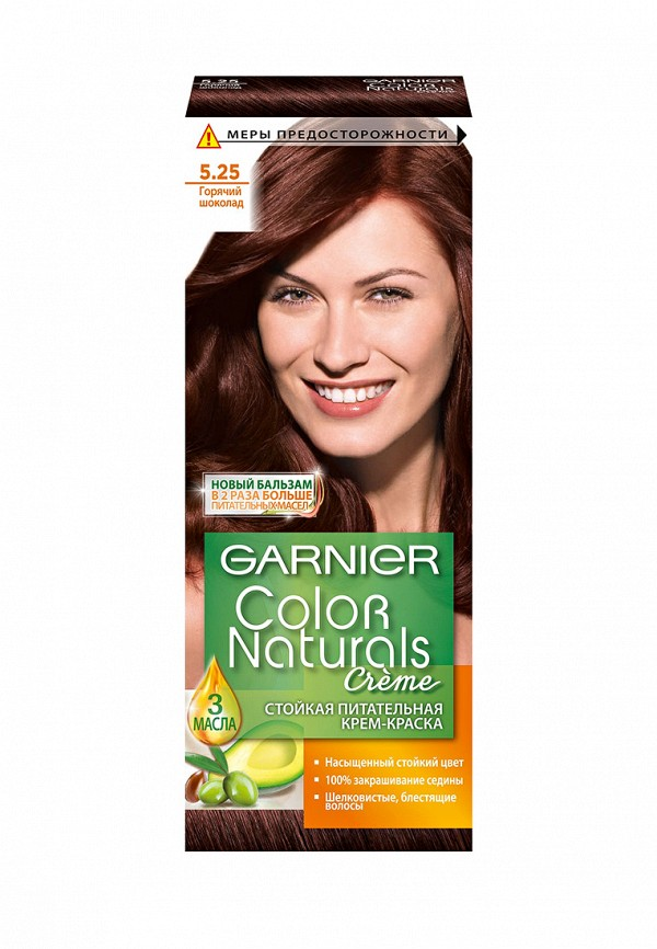 Крем-краска для волос Garnier Garnier GA002LWIVS52 крем garnier garnier ga002lwivr50