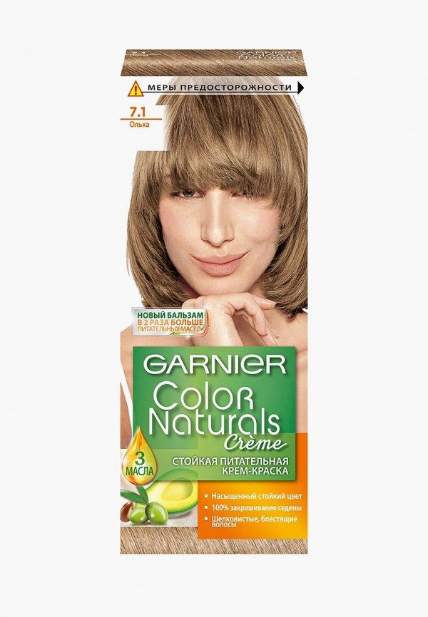 Краска для волос Garnier Garnier GA002LWIVS54 краска для волос garnier garnier ga002lwivr88