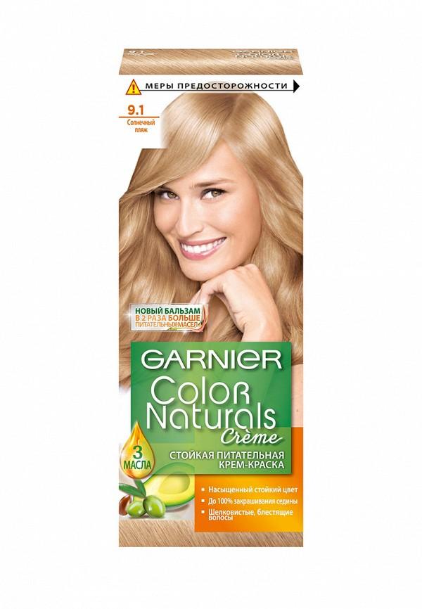 Краска для волос Garnier Garnier GA002LWIVS55 garnier