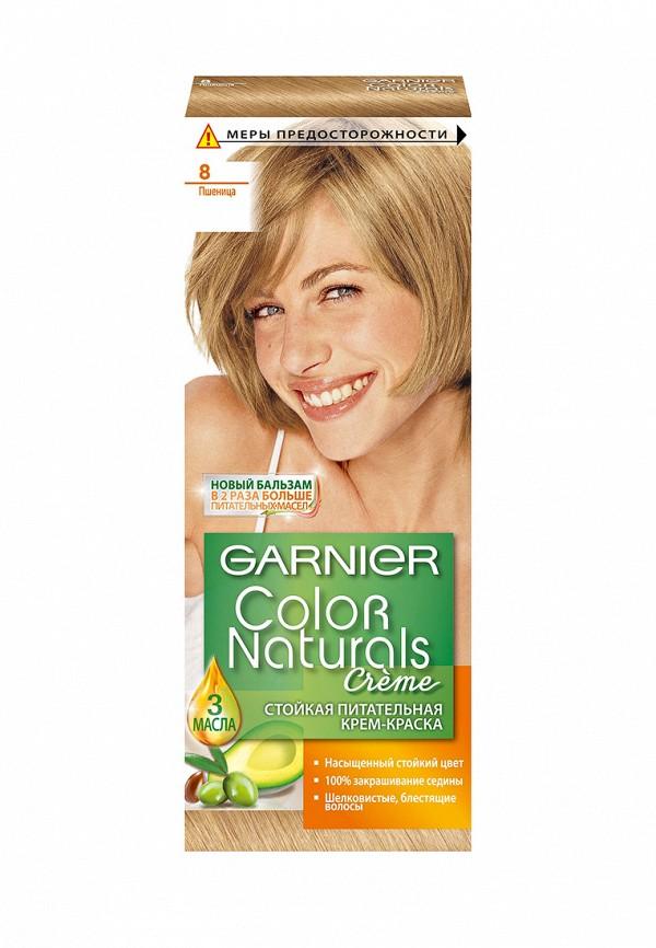 Краска для волос Garnier Garnier GA002LWIVS56 краска для волос garnier garnier ga002lwivs26
