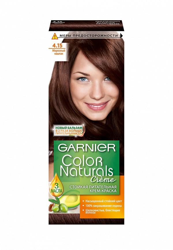 Краска для волос Garnier Garnier GA002LWIVS57 краска для волос garnier garnier ga002lwivs54