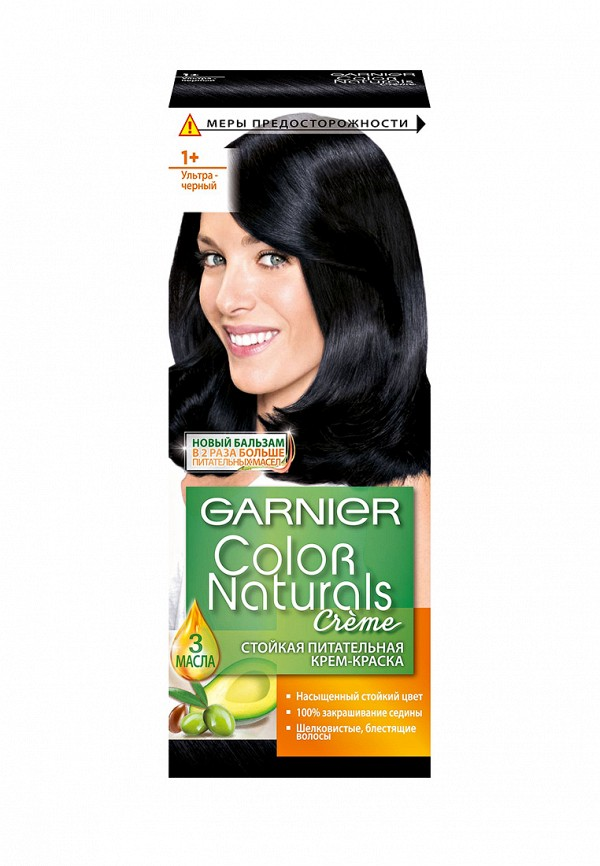 Краска для волос Garnier Garnier GA002LWIVS60 краска для волос garnier garnier ga002lwivs54