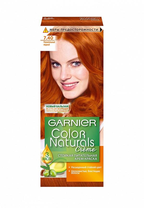 Краска для волос Garnier Garnier GA002LWIVS61 garnier