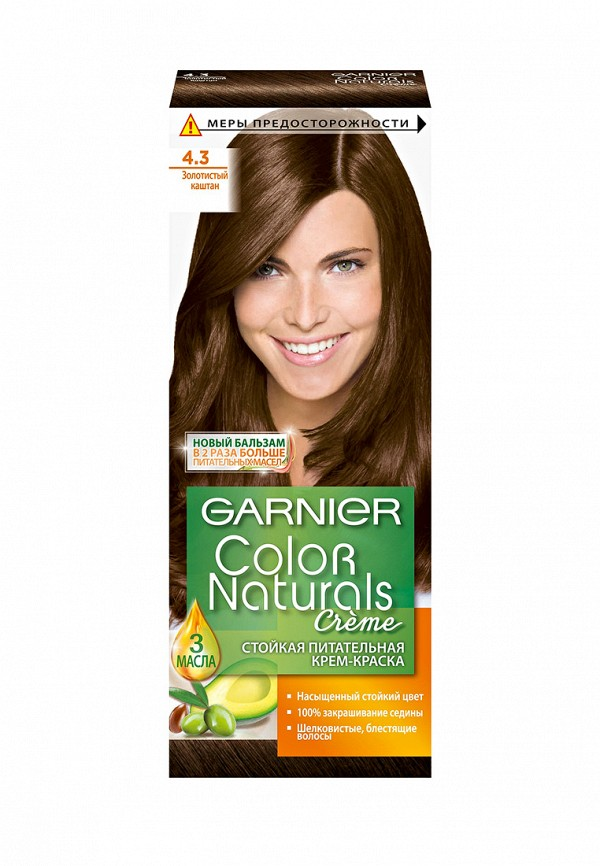 Краска для волос Garnier Garnier GA002LWIVS64