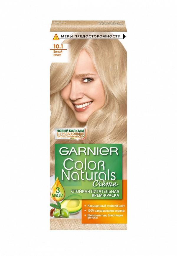 Краска для волос Garnier Garnier GA002LWIVS66 garnier