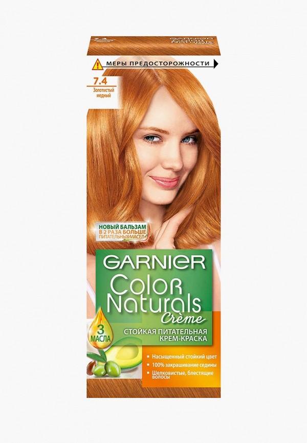 Фото Краска для волос Garnier. Купить с доставкой