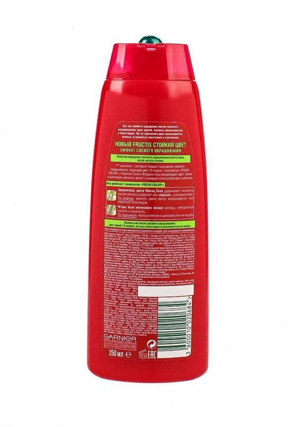 Шампунь Garnier Fructis, Стойкий цвет, укрепляющий, для окрашенных или мелированных волос, 250 мл