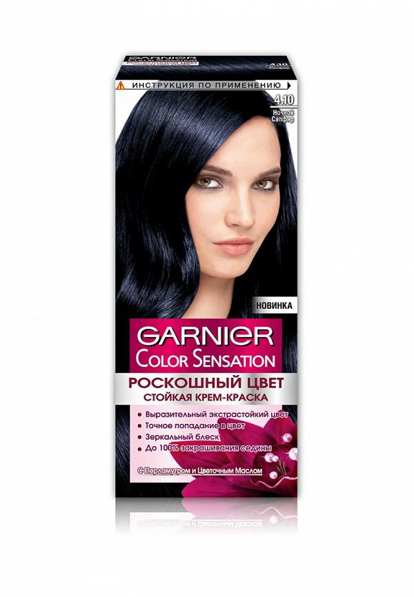 Краска Garnier Garnier GA002LWJCL95 garnier