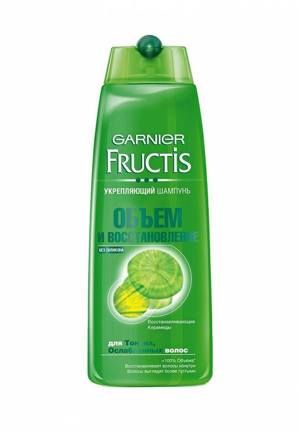 Шампунь Garnier Fructis, Объем и восстановление, укрепляющий, для тонких и ослабленных волос, 400 мл