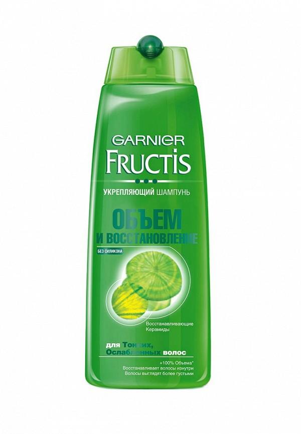 Шампунь Garnier Fructis, Объем и восстановление, укрепляющий, для тонких и ослабленных волос, 250 мл