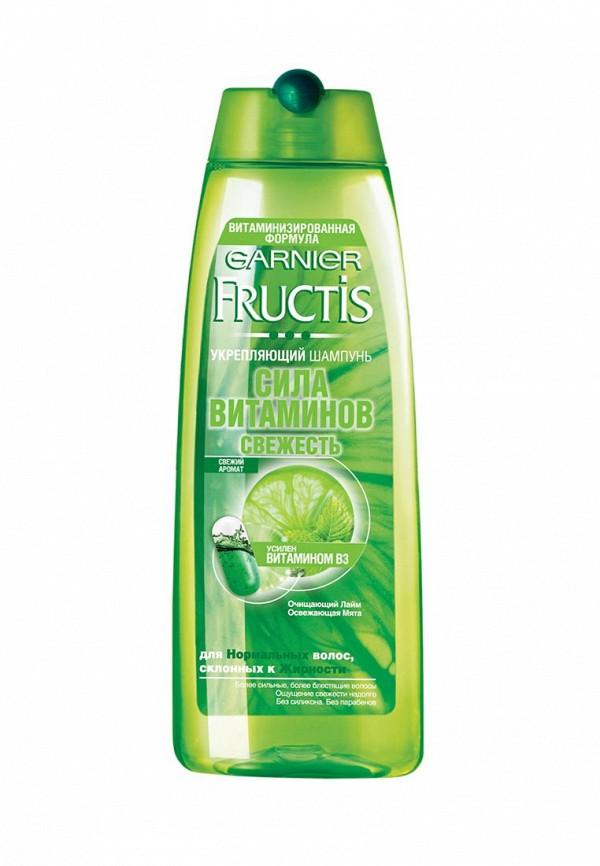 Шампунь Garnier Fructis, Сила витаминов, Свежесть, укрепляющий, для нормальных волос, склонных к жирности, 250 мл