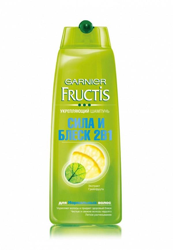 Шампунь Garnier Fructis, Сила и блеск 2 в 1, укрепляющий, для нормальных волос, 400 мл