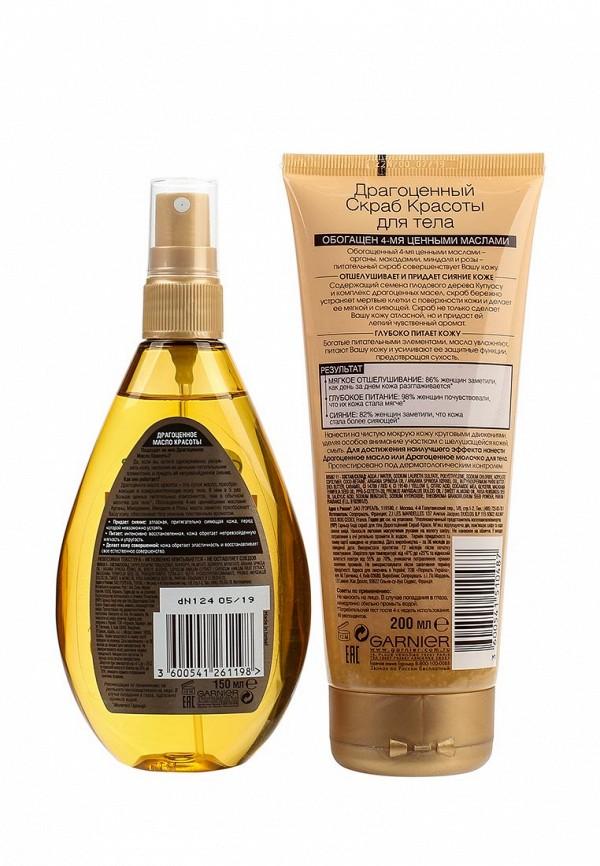 Набор Garnier Масло-спрей для тела Драгоценное масло красоты питательное, 150мл, Скраб для тела Драгоценный скраб красоты питающий, 200 мл