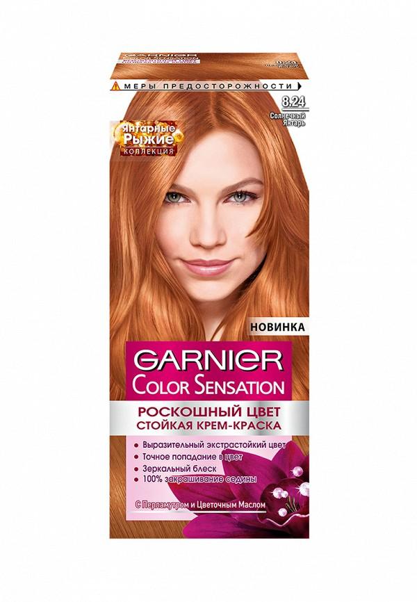 Янтарь цвет волос отзывы