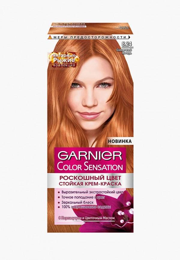 Краска для волос Garnier Garnier GA002LWOEX28 краска для волос garnier garnier ga002lwivr88
