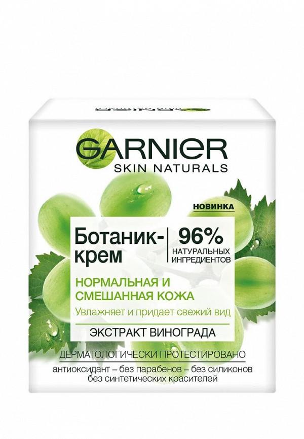Крем для лица Garnier Garnier GA002LWXWZ33 крем garnier garnier ga002lwivr50