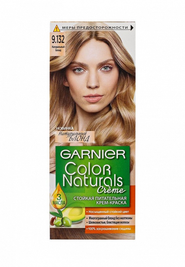 Крем-краска для волос Garnier Garnier GA002LWXWZ35 garnier